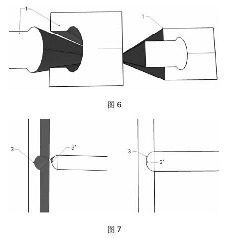 塑料周转箱的设计5
